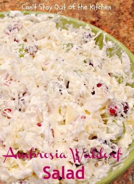 Ambrosia Waldorf Salad - Holiday Dinners  Sub. Vegan Marshmallows and Cool Whip  (see Veg Food Substitutions)
