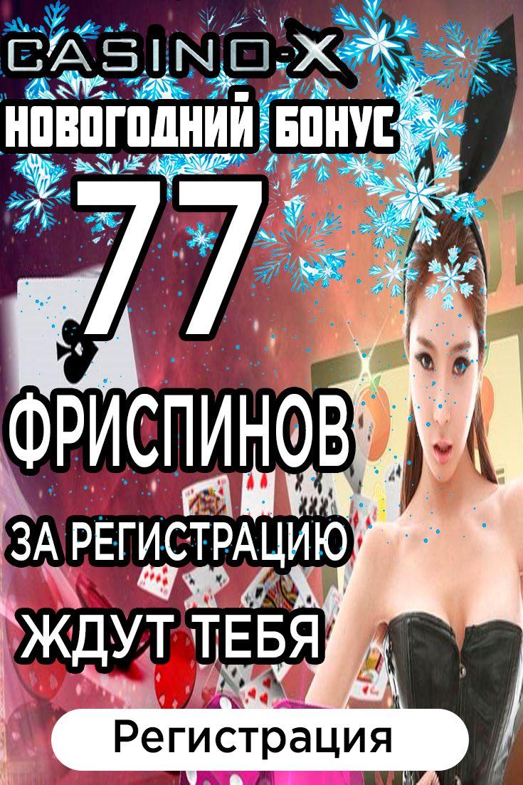 игровые автоматы бесплатно без регистрации вулкан 777