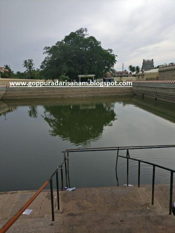 Temple visits Gopuradarisanam www.goppuradarisanam.blogspot.com
