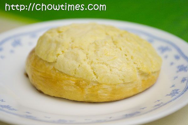Chow Times » Pineapple Bun (Polo Bun) | Recipes | Pinterest