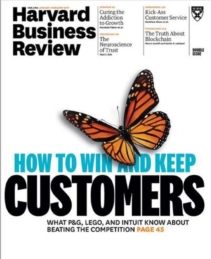 "cmgt 583 harvard business review competitive Assignment: the harvard business review presents a story about peachtree healthcare called ""too far ahead of the it curve"" and some challenges it faces in it integration after the case study's formal presentation, four commentators weigh in on what solutions they would propose."