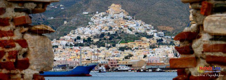 Πάσχα στη Σύρο, Πασχαλινά ήθη και έθιμα, προσφορές, ξενοδοχεία, ξενώνες, διαμονή