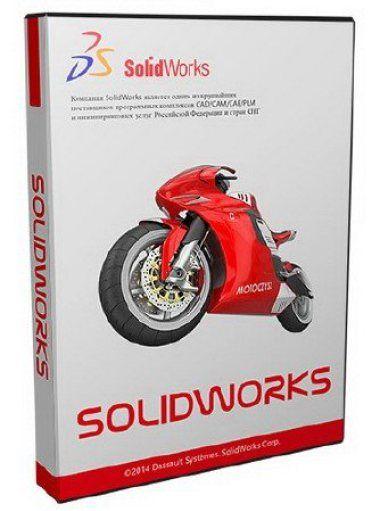 SolidWorks 2015 Crack + Keygen incl Serial Number Full Version