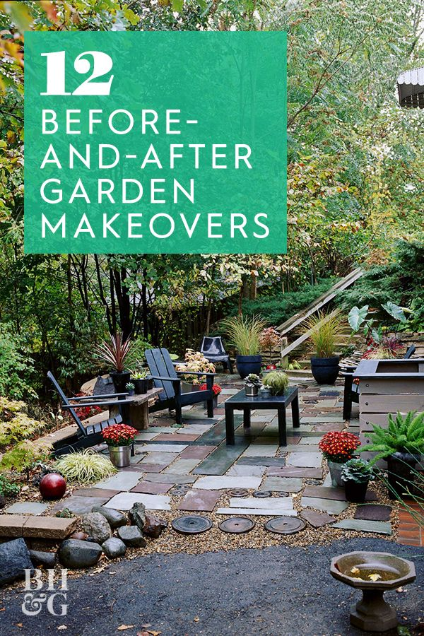 12 Before And After Garden Makeovers That Will Inspire Your Next Outdoor Project In 2020 Garden Makeover Outdoor Landscaping Garden Trains