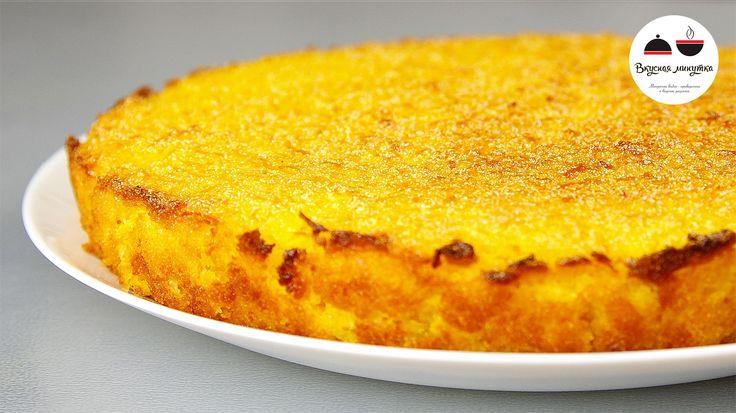 Тыквенный пирог без масла, яиц и муки