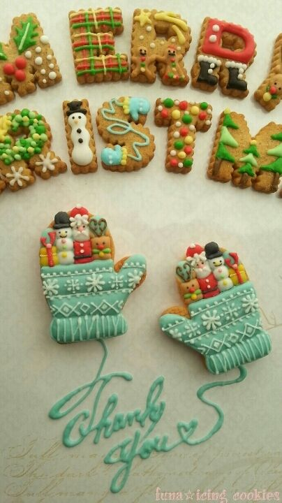 Best Christmas Cookies ever.