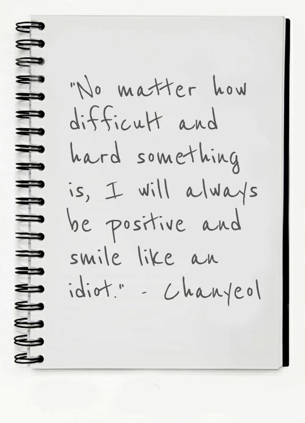 EXO QUOTES - CHAN YEOL