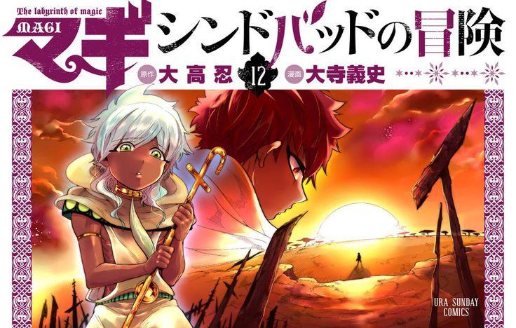 Magi - As Aventuras de Sinbad Volume 12