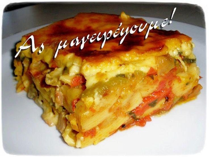 Παστίτσιο με λαχανικά της Αργυρώς – Συγκλονιστικό | H Aπόλαυση Tης Βρώσης