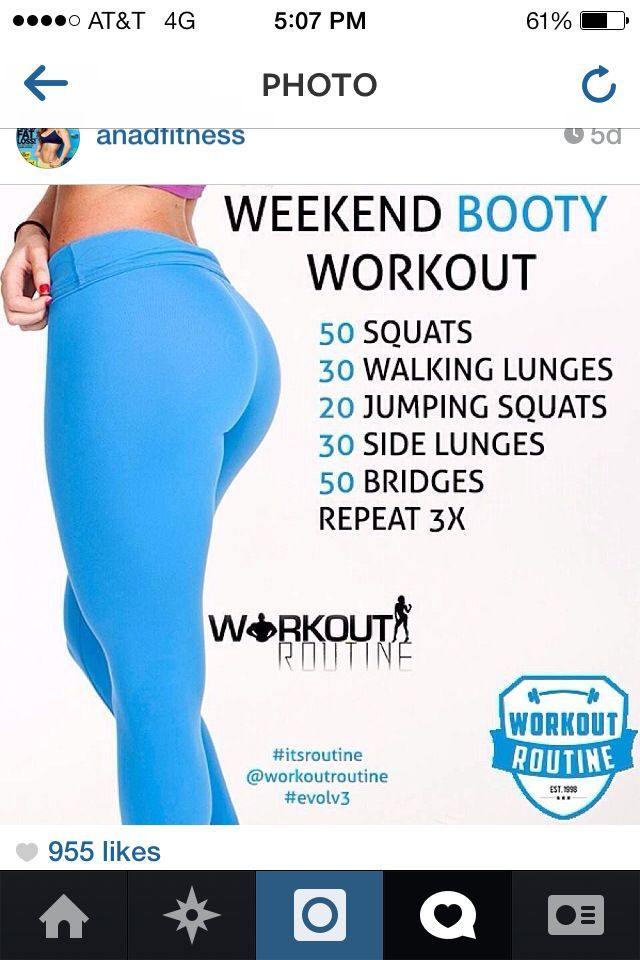 butt workout! Pair this with upper body workout and double the calorie burn
