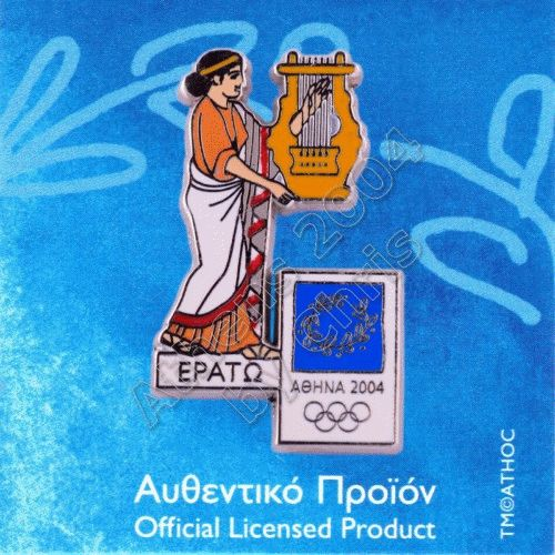 Athens 2004 Olympic Store Nine Muses