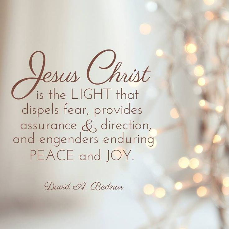 109 Best Christmas Lds Images On Pinterest: 3300 Best Images About LDS Quotes & Thoughts On Pinterest