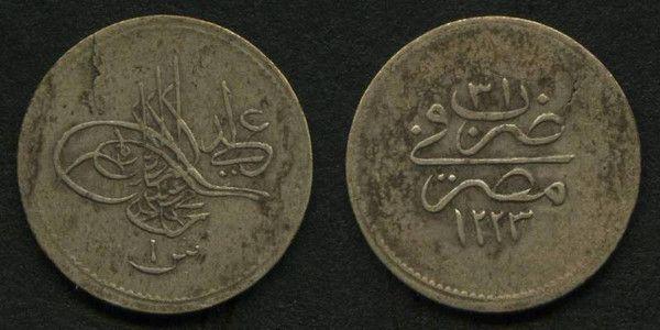 1837 Cairo Egypt Silver Coin Adli or Yeni Qirsh 1223-1255 AH Ottoman Sultan Mahmud II Year 31 XF
