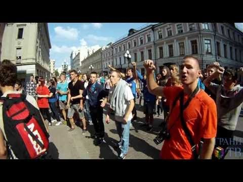 Гей-парад на Арбате