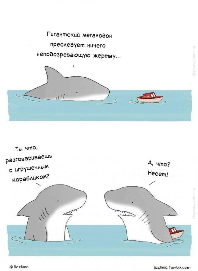 преследовать [prislèdavat'] - to stalk, to chase More - www.ruspeach.com/news/4992/