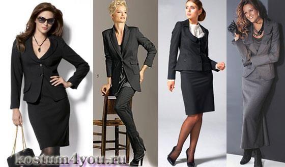 Стильный женский деловой костюм серого цвета