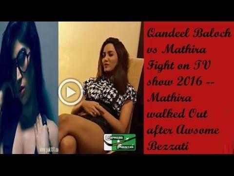 Qandeel Baloch vs Mathira Fight on TV show 2016 -- Mathira walked Out af...