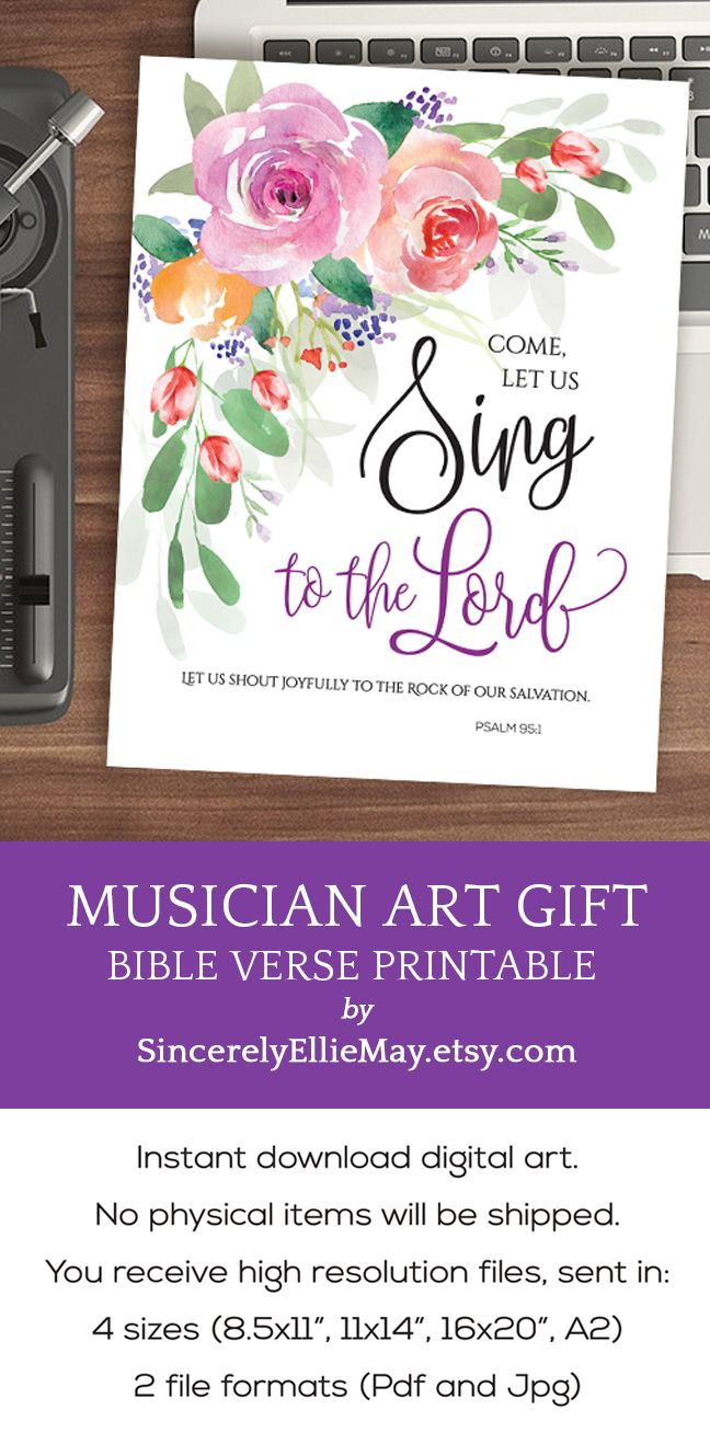 Inspirational Gift For Friends Or As Birthday Gifts To Loved Ones This Sing The Lord Psalm 95 Exhorts Us Praise Him He Is Our Rock Of Salvation