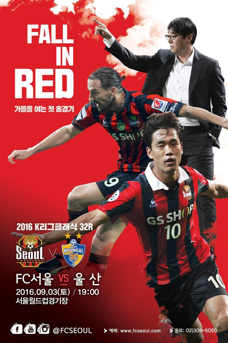 2016 Match Poster vs Ulsan hyundai. #fcseoul #football #soccer #sports #poster #design