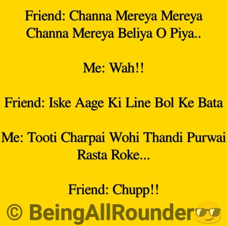 tag your friends. . . . Follow @beingallrounder or more savage videos and memes . . . . #chutiya #bakchod #bakchodi #funny #sarcasm #beingallrounder #punjabi #indian #jaipur #palghar #delhi #mumbai #pune #dehradun #india #indian #surat #bangalore #like4like #kanpur #patna #likeforlike #vasai #followme #instagood #instagram #like4follow #yjhd #aedilhaimushkil #channamereya