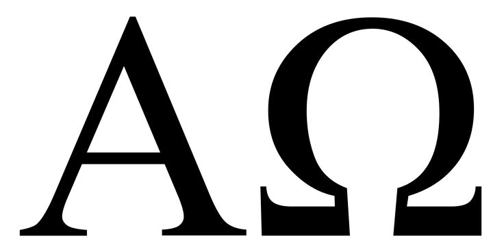 alpha and omega lettering | File:Uppercase Alpha and Omega in Times New Roman.svg