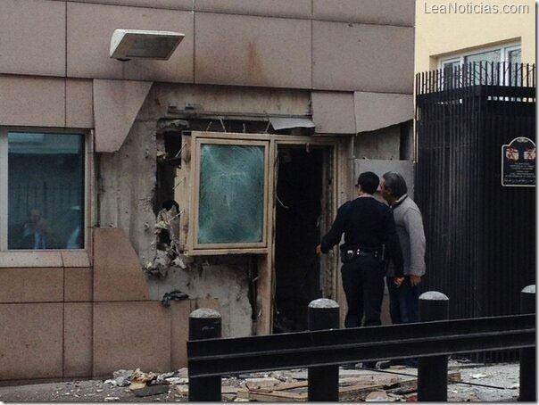 Autor de atentado contra embajada de EEUU era miembro de organización izquierdista - http://www.leanoticias.com/2013/02/01/autor-de-atentado-contra-embajada-de-eeuu-era-miembro-de-organizacion-izquierdista/