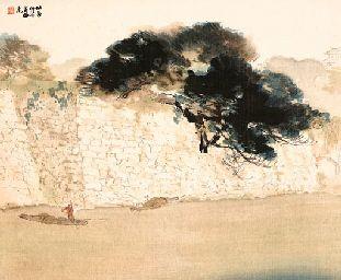 spring river— a tiny wooden clog  floats by (Fukuda Kodojin)