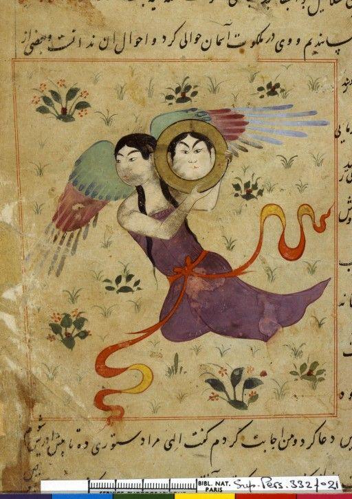 Tousi Salmâni ~ Les Curiosités des créatures et les merveilles des êtres (1388)