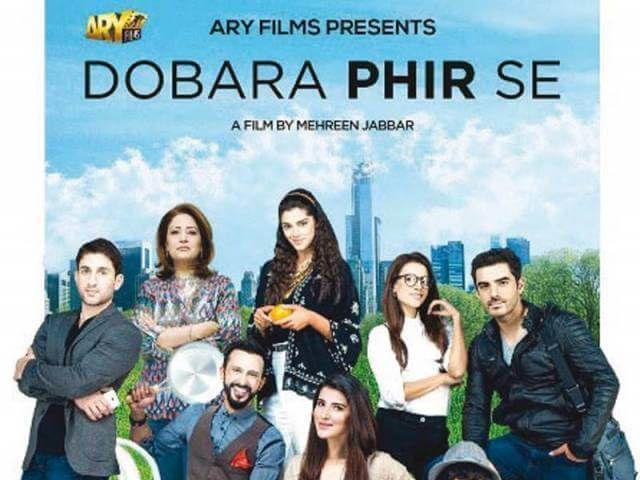 Dobara-Phir-Se-Pakistani-Movie Dobara-Phir-Se-Pakistani-Movie