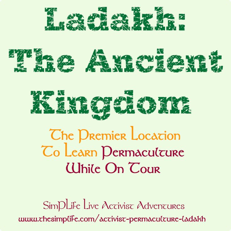 38 best ladakh the ancient kingdom images on pinterest for Certified professional building designer