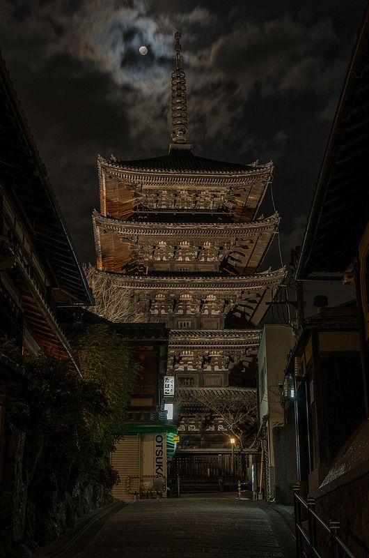 Five-story pagoda, Yasaka-no-to with Moon, Kyoto, Japan