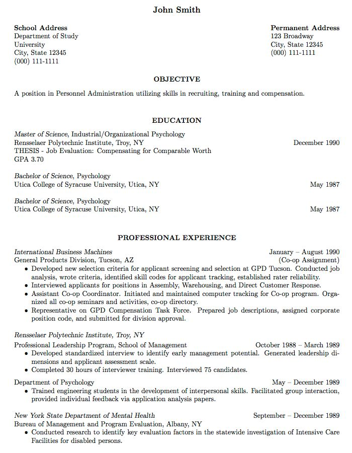 resume examples with no work experience resume sample no work - Example Of A Resume With No Work Experience