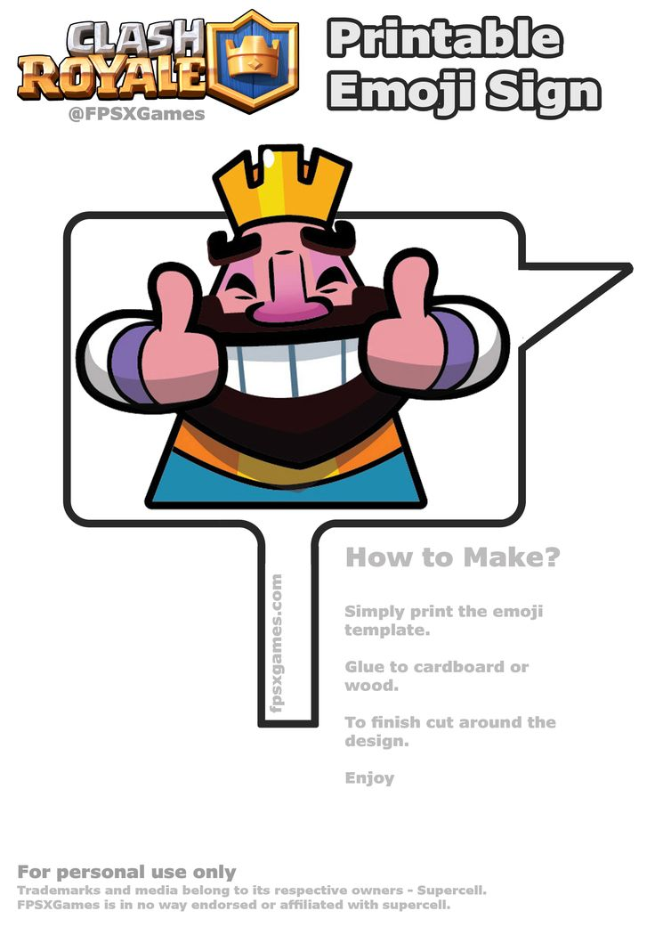 printable-clash-royale-emoji-sign-thumbs-up.jpg (2480×3508)