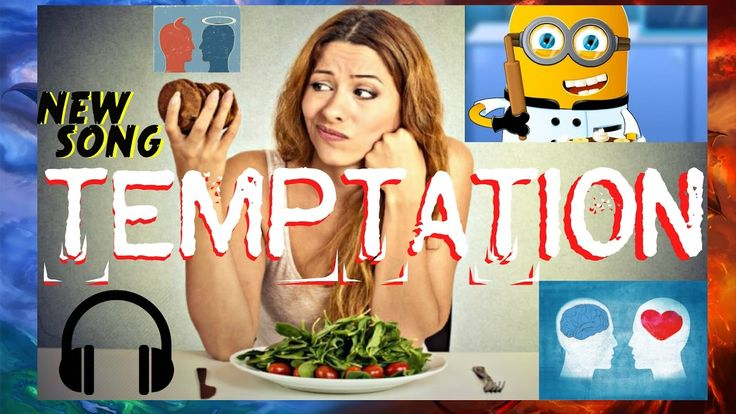 NEW MOTIVATIONAL SONG '' TEMPTATION '' NEW FREELINE MOVES INVENTED CALL...