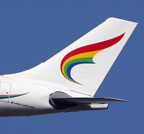 Tibet Airlines A330 Airbus tail