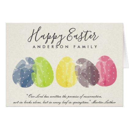 MODERN COLORFUL WATERCOLOR EASTER EGGS PERSONALISE CARD - holiday card diy personalize design template cyo cards idea