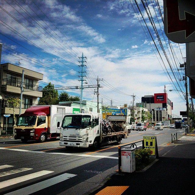Kohoku, Adachi-ku Tokyo