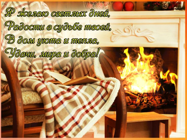 суздале стихи про тепло заметить, что