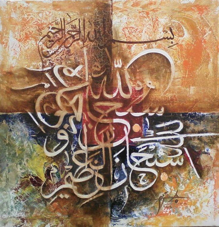 122 Best Pakistani Artists Images On Pinterest Artists