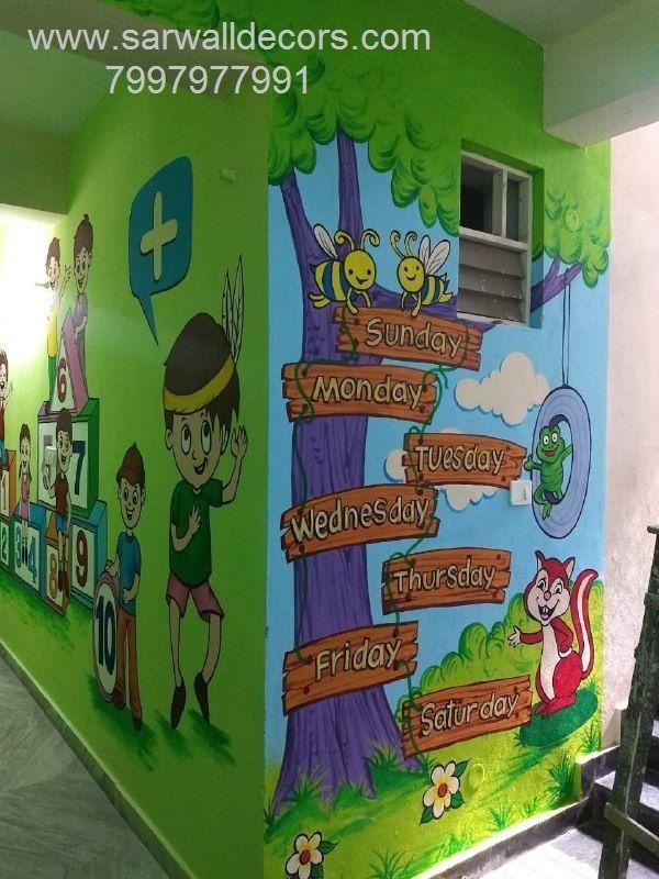 Art Design Wall Painting School Wall Art Art Wall Kids School