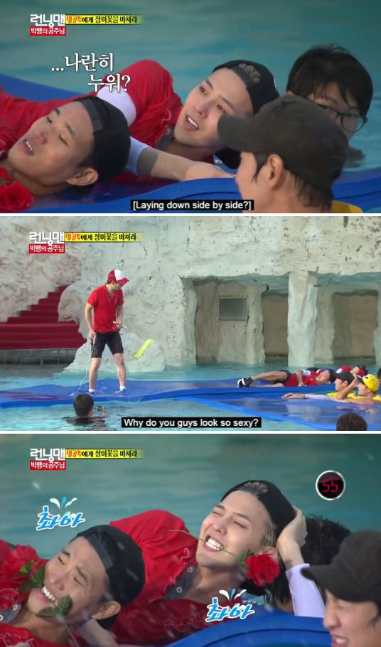I love Running Man- I want to see an episode live