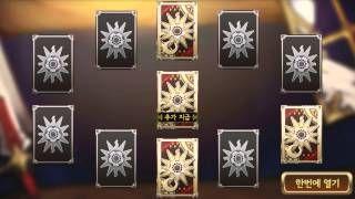 모바일게임 영웅소환 - YouTube