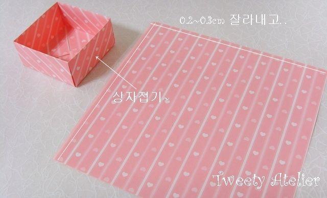 [화이트데이 사탕포장] 사탕모양 상자~종이접기 : 네이버 블로그