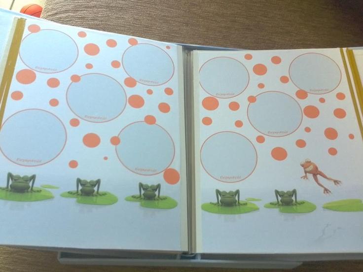 Εσωτερικά το βιβλίο ευχών.  Είναι άλμπουμ φωτογραφιών.  Έσκισα τις διαφάνειες, έβαλα επιπλέον κόλλα και κόλλησα σελίδες που σχεδίασα και τύπωσα.