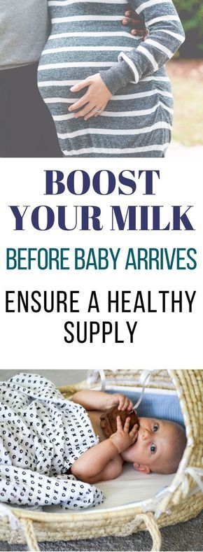 Boost Your Milk Before Baby  Increase Breast Milk Supply -9631