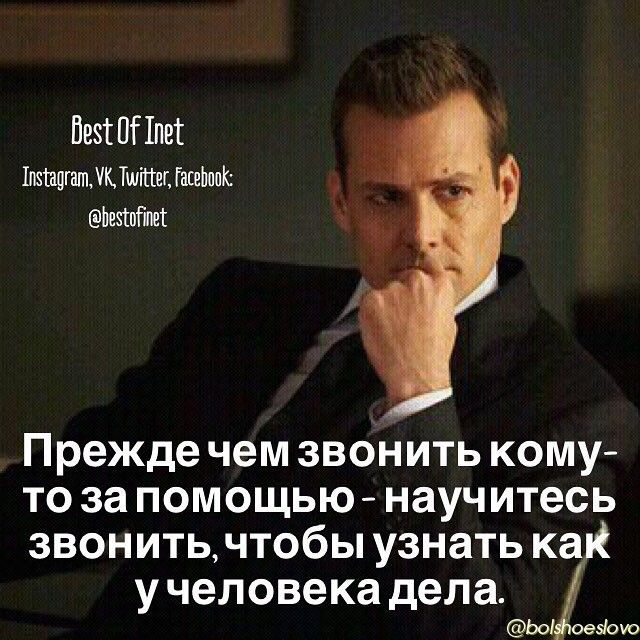 1,099 отметок «Нравится», 6 комментариев — Великие слова Великих людей (@bolshoeslovo) в Instagram