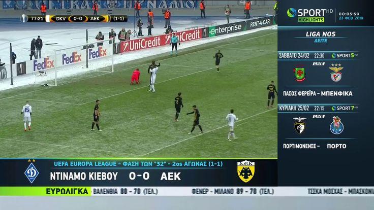 Ντιναμό-ΑΕΚ 0-0 Στιγμιότυπα HD