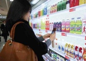 Tesco, a South Korean grocery store chain, grew their customer base by 76% by using QR codes. Tesco replicated grocery shelves with QR codes placed under every item, and posted them on billboards in subways. With the billboards, customers are able to scan the QR code and have their groceries delivered to their homes. Within a few years, QR codes will be an integral part of retail spaces and essential for experiential marketing campaigns.