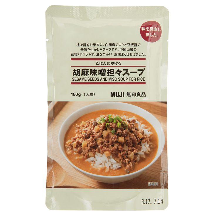 ごはんにかける 胡麻味噌担々スープ 160g(1人前) | 無印良品ネットストア