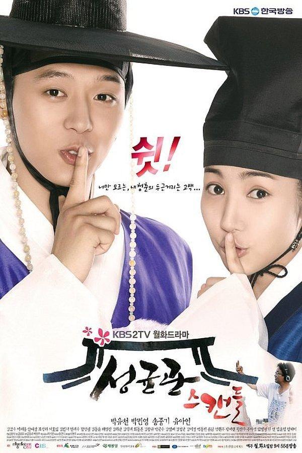 Sungkyunkwan Scandal (TV Series 2010- ????)